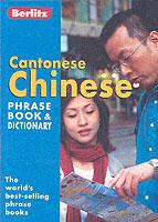 Chinese Cantonese Phrase Book and Dictionary - Berlitz