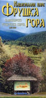 Fruska Gora - Mountain Tourist Map