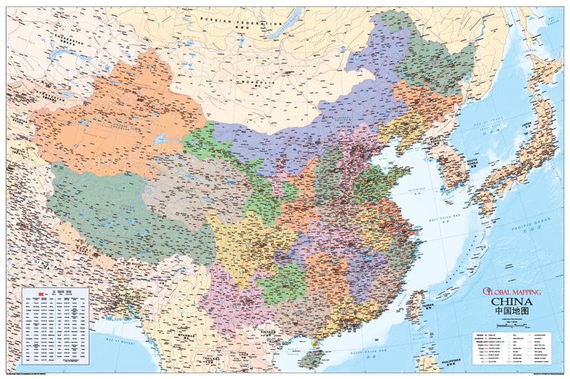 China Wall Map Global Mapping Isbn 9781905755684 Map Stop